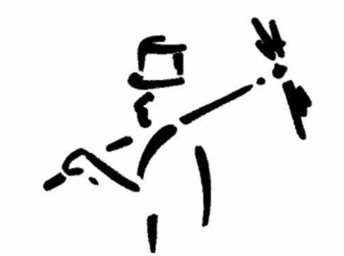 logo sweep thatch advice centre